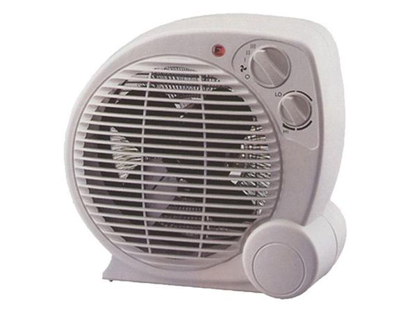 Pelonis hb211t fan forced heater at for Pelonis heater